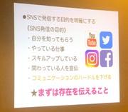 IMG_5576.jpgのサムネイル画像